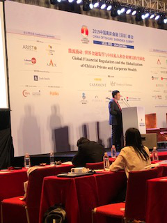 Investment Funds Conference in Asia attended by Loeb Smith